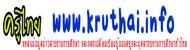 http://www.kruthai.info/